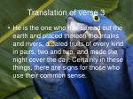 translation of verse 3