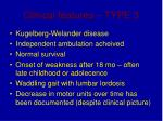 clinical features type 3