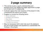 2 page summary