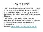 top 25 errors