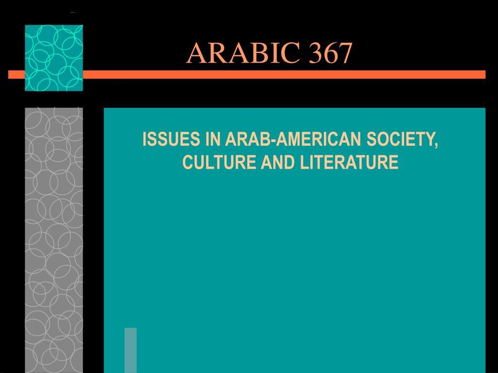 arabic 367