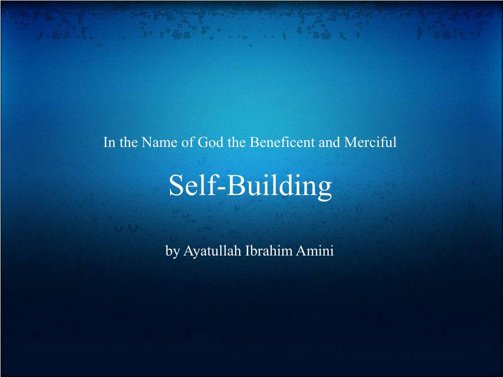 In the Name of God the Beneficent and Merciful
