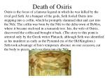 death of osiris