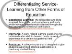 differentiating service learning from other forms of education