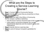 what are the steps to creating a service learning course