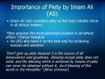importance of piety by imam ali as