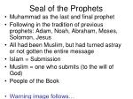 seal of the prophets