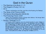 god in the quran