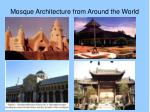 mosque architecture from around the world