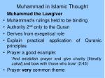 muhammad in islamic thought16