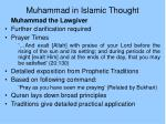 muhammad in islamic thought17