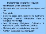 muhammad in islamic thought18