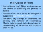 the purpose of pillars