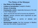 the roles of the mosque