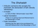 the shahadah