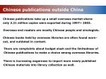 chinese publications outside china
