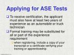 applying for ase tests