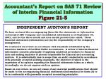 accountant s report on sas 71 review of interim financial information figure 21 5