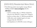 2009 iecc residential more strict