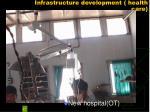 infrastructure development health care37