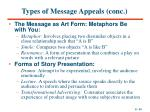 types of message appeals conc