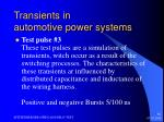 transients in automotive power systems10