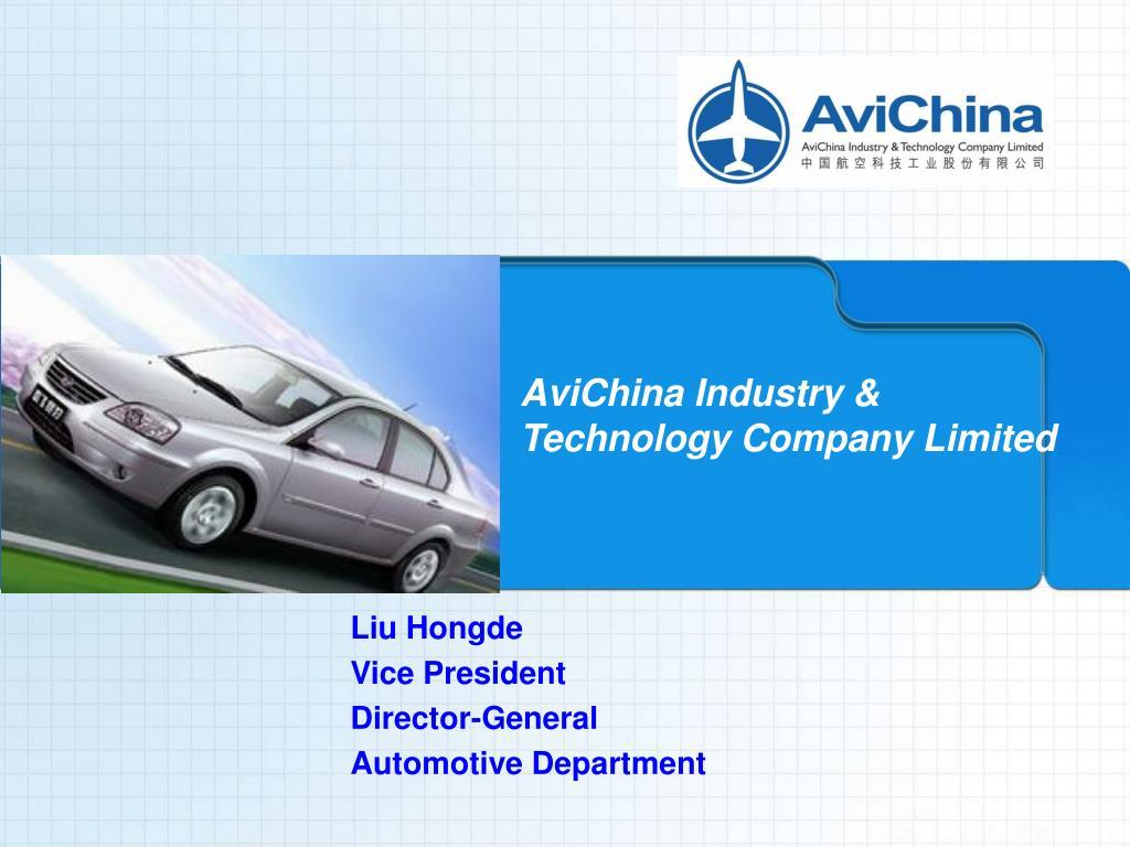 avichina industry technology company limited l.