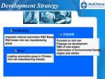 development strategy22