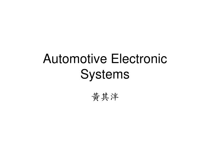 automotive electronic systems n.