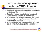 introduction of gi systems as in the trips in korea