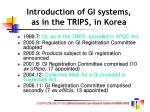 introduction of gi systems as in the trips in korea4