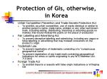 protection of gis otherwise in korea
