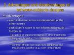 2 advantages and disadvantages of between subjects designs