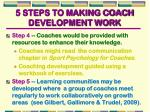 5 steps to making coach development work16