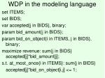 wdp in the modeling language