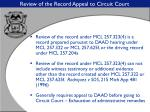 review of the record appeal to circuit court
