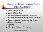 moving violation causing death mcl 257 601d 1