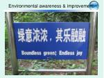 environmental awareness improvement