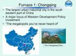 furnace 1 chongqing