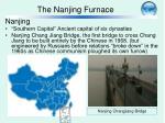 the nanjing furnace