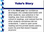 yuko s story4