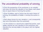 the unconditional probability of winning