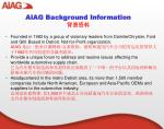 aiag background information