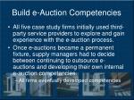build e auction competencies