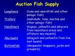 auction fish supply