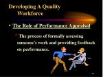 developing a quality workforce19