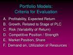 portfolio models criteria for evaluation