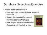 database searching exercise