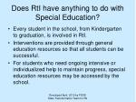 does rti have anything to do with special education