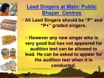 lead singers at main public bhajan centres